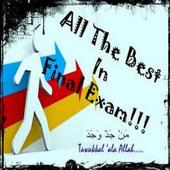 Lebanese Exams icon