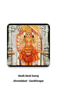 Modh Modi Samaj Forum poster