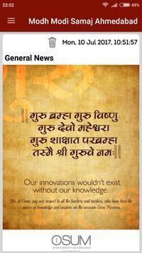 Modh Modi Samaj Forum screenshot 1
