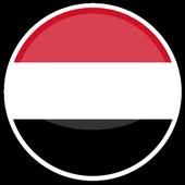 مناطق اليمن icon