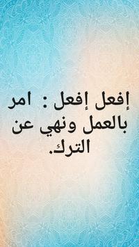 خيرة اهل البيت عليهم السلام screenshot 4