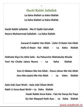 Hasbi rabbi jallallah naat sami yusuf mp3 free download crisecases.