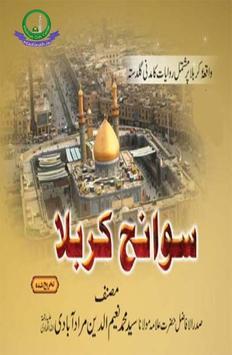 Sawaneh Karbala Urdu poster