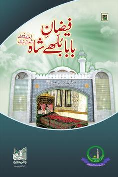 Faizane Baba Bulle Shah Urdu poster