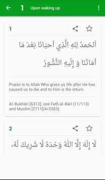 Islamic Duas apk screenshot