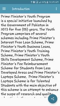 PM Laptop Scheme Guide screenshot 4