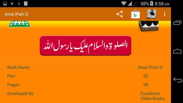 Amal (Part 2) apk screenshot