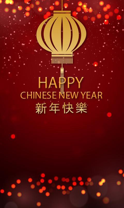 Chinese new year greeting card apk download free lifestyle app for chinese new year greeting card apk screenshot m4hsunfo