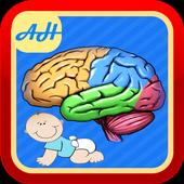Asah Otak icon