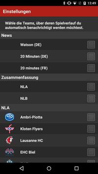 HockeyInfo screenshot 5