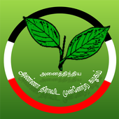 aiadmk-7010920009 icon