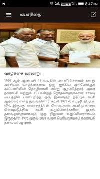 aiadmk-7010920009 poster