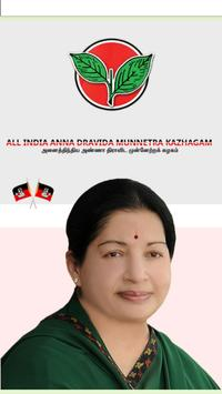 AIADMK CONNECT - OFFICIAL poster