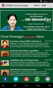 AIADMK Coimbatore Puranagar poster