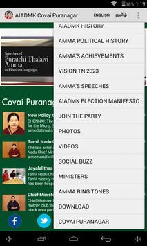 AIADMK Coimbatore Puranagar apk screenshot