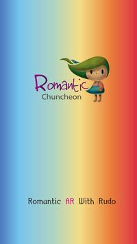 로맨틱AR poster