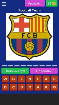 Football Team Quiz poster