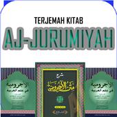 Terjemah Jurumiyah icon