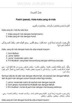 Terjemah Jurumiyah screenshot 1