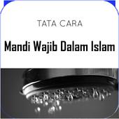 Cara mandi wajib dalam islam icon