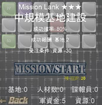 CommanderTask apk screenshot