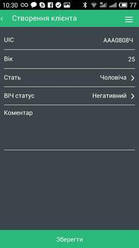 Syrex Cloud ST screenshot 1