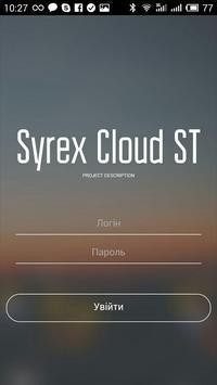 Syrex Cloud ST apk screenshot