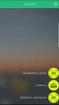 Syrexcloud PDI TG apk screenshot