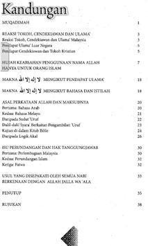Penggunaan Nama ALLAH SWT screenshot 2