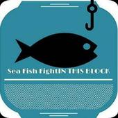 Sea Fish Fight icon