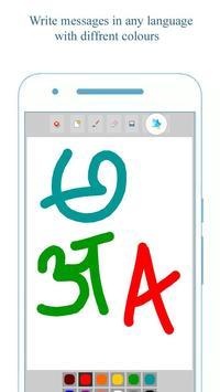 Aio Messenger screenshot 1