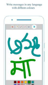 Aio Messenger screenshot 8