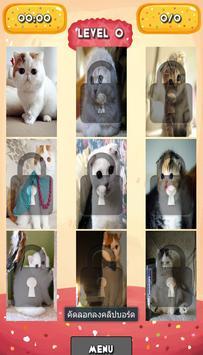 Lovely Cat Jigsaw Puzzle screenshot 1