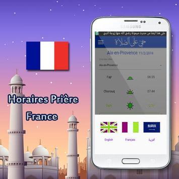 Prayer Times France apk screenshot