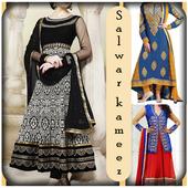 Salwar Kameez Designs Latest icon