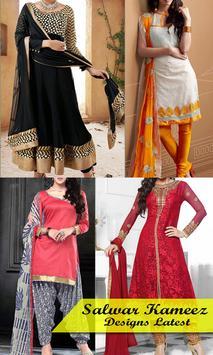 Salwar Kameez Designs Latest apk screenshot