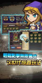 艾澤英雄傳—部落衝突全民魔獸卡牌掛機手遊 apk screenshot