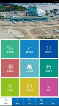 Macau International Airport poster
