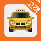 창원영콜 (고객용) icon