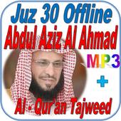 Juz 30 Mp3 Offline Abdul Aziz Al Ahmad icon