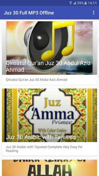 Juz 30 Mp3 Offline Abdul Aziz Al Ahmad poster