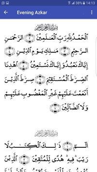 Juz 30 Mp3 Offline Abdul Aziz Al Ahmad apk screenshot