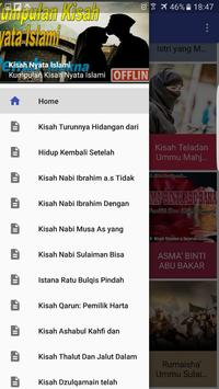 Kisah Nyata  Islami Offline screenshot 3