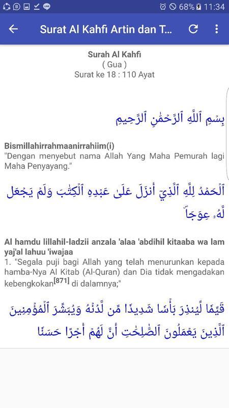 Quran Surat Al Kahfi Gambar Islami