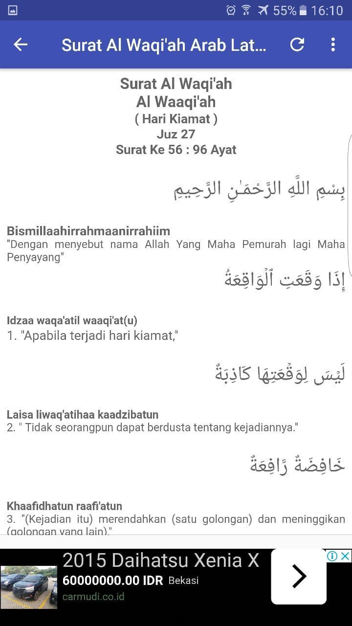 Surah Al Waqiah Mp3 Arab Latin Dan Terjemahan For Android