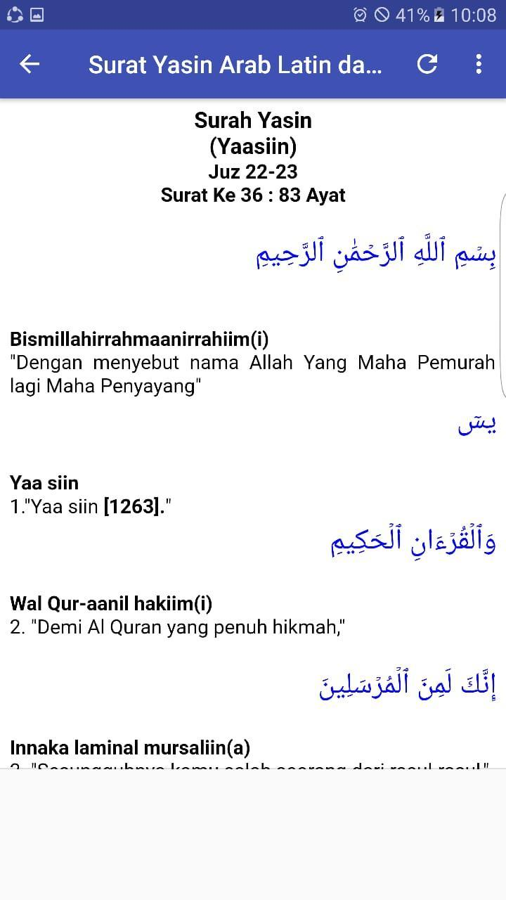 Surah Yasin For Android Apk Download