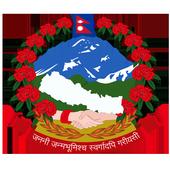 थाक्रे गाउँपालिका Thakre Rural Municipality icon