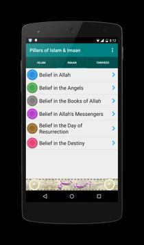 Pillars of Islam & Eemaan Screenshot 2