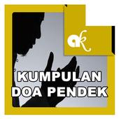 Kumpulan Doa Pendek icon