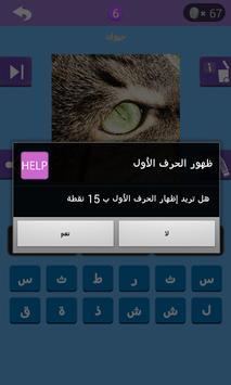 زوم إن apk screenshot